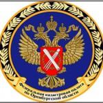 1эмблема Кадастровой палаты