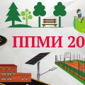 PPMI-2018
